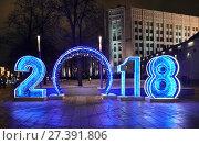 Купить «Новогодняя Москва, улица Воздвиженка, объёмные светящиеся цифры 2018», эксклюзивное фото № 27391806, снято 12 января 2018 г. (c) Dmitry29 / Фотобанк Лори