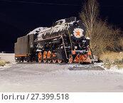 Купить «old steam locomotive on pedestal», фото № 27399518, снято 10 января 2018 г. (c) Ольга Сергеева / Фотобанк Лори