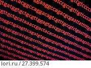 Купить «Секвенирование генома, фон на тему молекулярной биологии», фото № 27399574, снято 8 января 2018 г. (c) Сергей Дрозд / Фотобанк Лори