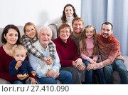Купить «Positive family making numerous photos», фото № 27410090, снято 27 мая 2019 г. (c) Яков Филимонов / Фотобанк Лори