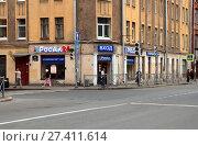 "Купить «Магазин ""Росал"", Санкт-Петербург», фото № 27411614, снято 17 августа 2017 г. (c) Светлана Колобова / Фотобанк Лори"