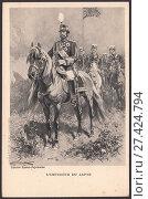 Купить «Император Японии Мэйдзи Муцухито на коне в сопровождении свиты. Русско-Японская война 1905 года.Старинная почтовая карточка Франции», иллюстрация № 27424794 (c) александр афанасьев / Фотобанк Лори
