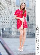 Купить «close-up portrait of young slim adult girl in sexy evening apparel», фото № 27425354, снято 24 июня 2017 г. (c) Яков Филимонов / Фотобанк Лори