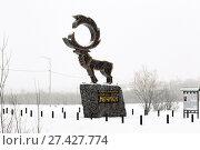"""Купить «Скульптура """"Олень"""" на Камчатке», фото № 27427774, снято 15 ноября 2017 г. (c) А. А. Пирагис / Фотобанк Лори"""