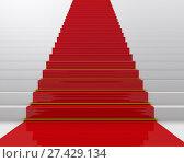 Купить «Красная ковровая дорожка», иллюстрация № 27429134 (c) WalDeMarus / Фотобанк Лори