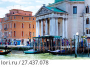 Купить «Italy, Veneto, Venice, Canal Grande, San Simeon church», фото № 27437078, снято 30 апреля 2017 г. (c) age Fotostock / Фотобанк Лори