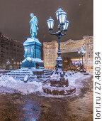 Купить «Москва, Пушкинская площадь. Памятник А. С. Пушкину зимой», эксклюзивное фото № 27460934, снято 21 января 2018 г. (c) Виктор Тараканов / Фотобанк Лори