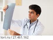 Купить «doctor looking at spine x-ray scan at clinic», фото № 27461162, снято 12 октября 2017 г. (c) Syda Productions / Фотобанк Лори