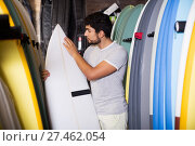 Купить «male surfer holding professional surfboard», фото № 27462054, снято 22 августа 2017 г. (c) Яков Филимонов / Фотобанк Лори