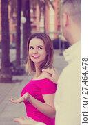 Купить «Young female is flirting with guy», фото № 27464478, снято 18 октября 2017 г. (c) Яков Филимонов / Фотобанк Лори
