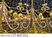 Купить «Christmas (New Year holidays) decoration Lubyanskaya (Lubyanka) Square in the evening, Moscow, Russia», фото № 27465922, снято 9 января 2018 г. (c) Владимир Журавлев / Фотобанк Лори