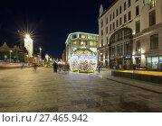 Купить «Christmas (New Year holidays) decoration Lubyanskaya (Lubyanka) Square in the evening, Moscow, Russia», фото № 27465942, снято 9 января 2018 г. (c) Владимир Журавлев / Фотобанк Лори