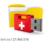 Купить «rescue usb flash drive and folder on white background. Isolated 3D illustration», иллюстрация № 27466518 (c) Ильин Сергей / Фотобанк Лори