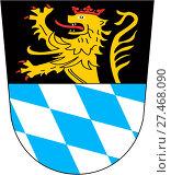 Купить «Герб города Амберг. Германия», иллюстрация № 27468090 (c) Владимир Макеев / Фотобанк Лори