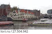Круизные теплоходы у здания главного туристического офиса облачным днем. Амстердам (2017 год). Редакционное видео, видеограф Виктор Карасев / Фотобанк Лори
