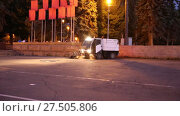 Купить «Street sweeper cleaning a street in downtown Chelyabinsk, Russia», видеоролик № 27505806, снято 20 апреля 2018 г. (c) Евгений Ткачёв / Фотобанк Лори