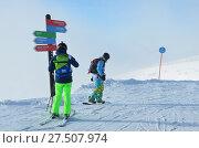 Купить «Сочи, горнолыжный курорт Роза Хутор. Лыжник и сноубордист рядом с указателями направлений горнолыжных трасс разной категории сложности на Роза Пик в туман», фото № 27507974, снято 28 января 2018 г. (c) Овчинникова Ирина / Фотобанк Лори