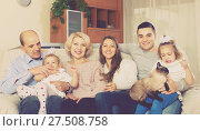 Купить «Portrait of big multigenerational family», фото № 27508758, снято 23 февраля 2019 г. (c) Яков Филимонов / Фотобанк Лори