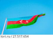 Azeri flag on the pole in wind. Стоковое фото, фотограф Zoonar/A.Flašker / easy Fotostock / Фотобанк Лори