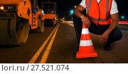 repairing the road. Стоковое фото, фотограф Jan Jack Russo Media / Фотобанк Лори