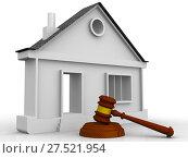 Купить «Судебная практика по недвижимости», иллюстрация № 27521954 (c) WalDeMarus / Фотобанк Лори