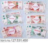 Купить «Бумажные деньги разложены частями с подписями на бумажках. Планирование семейного бюджета.», фото № 27531450, снято 31 января 2018 г. (c) Элина Гаревская / Фотобанк Лори