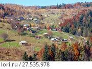 Купить «Autumn Carpathian village (Ukraine).», фото № 27535978, снято 17 октября 2017 г. (c) Юрий Брыкайло / Фотобанк Лори