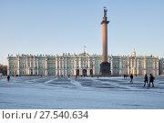 Купить «Дворцовая площадь зимой, Санкт-Петербург», фото № 27540634, снято 31 января 2018 г. (c) Юлия Бабкина / Фотобанк Лори
