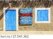 Купить «Outside of a local bar and souvenir shop in Palmeira, Cape Verde, Africa.», фото № 27541362, снято 11 декабря 2018 г. (c) age Fotostock / Фотобанк Лори