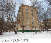 Пятиэтажный трёхподъездный кирпичный жилой дом серии I-511/37, построен в 1964 году. Открытое шоссе, 29, корпус 1. Район Метрогородок. Город Москва (2018 год). Стоковое фото, фотограф lana1501 / Фотобанк Лори