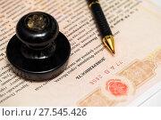 Купить «Авторучка и печать нотариуса лежат на оформленной доверенности», эксклюзивное фото № 27545426, снято 29 января 2018 г. (c) Игорь Низов / Фотобанк Лори