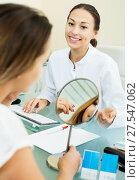 Woman client checking result of beauty procedures. Стоковое фото, фотограф Яков Филимонов / Фотобанк Лори