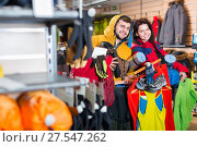 Couple showing shoes clothes and things for a hike. Стоковое фото, фотограф Яков Филимонов / Фотобанк Лори