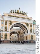 Купить «Arch of the General Staff», фото № 27563086, снято 31 января 2018 г. (c) Юлия Бабкина / Фотобанк Лори