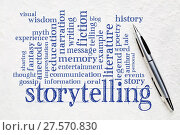 Купить «Storytelling word cloud on paper», фото № 27570830, снято 20 ноября 2018 г. (c) easy Fotostock / Фотобанк Лори