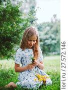 Купить «Girl of 8 years in park», фото № 27572146, снято 24 июля 2019 г. (c) Дарья Филимонова / Фотобанк Лори