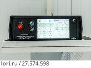 Купить «Прибор для измерения температуры и влажности. Термогигрометр ИВТМ-7 /16-Т», эксклюзивное фото № 27574598, снято 18 декабря 2017 г. (c) Игорь Низов / Фотобанк Лори