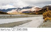 Купить «Flowing Water Gulkana River Flows by Alaska Range», фото № 27590006, снято 22 марта 2019 г. (c) PantherMedia / Фотобанк Лори