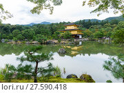 Купить «Kinkakuji Temple (The Golden Pavilion) in Kyoto, Japan», фото № 27590418, снято 17 октября 2019 г. (c) PantherMedia / Фотобанк Лори