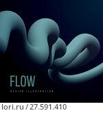 Купить «Abstract fluid line. Gradient flow design. Vector», иллюстрация № 27591410 (c) Павлов Максим / Фотобанк Лори