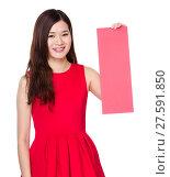 Купить «Chinese young woman show with the blank Fai Chun», фото № 27591850, снято 21 июля 2019 г. (c) PantherMedia / Фотобанк Лори