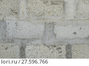 Купить «Background from slag stones», фото № 27596766, снято 21 марта 2019 г. (c) PantherMedia / Фотобанк Лори