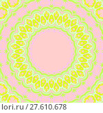 Купить «Abstract geometric seamless background. Delicate and ornate concentric pattern. Floral circle ornament with yellow, lime green, pink and violet elements.», фото № 27610678, снято 20 июля 2018 г. (c) PantherMedia / Фотобанк Лори