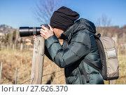 Купить «Nature photographer», фото № 27626370, снято 22 февраля 2019 г. (c) PantherMedia / Фотобанк Лори
