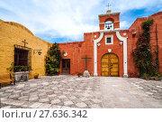 Купить «Mansion del Fundador, a renovated centuries old Spanish Colonial mansion, Arequipa, Peru», фото № 27636342, снято 23 февраля 2018 г. (c) PantherMedia / Фотобанк Лори