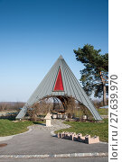 Купить «Pyramidal shaped resting place with a clear blue sky. Picture taken at a cycle track in Austria.», фото № 27639970, снято 17 октября 2018 г. (c) PantherMedia / Фотобанк Лори