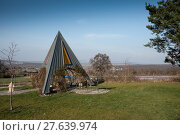 Купить «Roadside pyramidal resting place and picnic area. Picture taken near the village of Bad Sauerbrunn in the Rosalia region in Austria.», фото № 27639974, снято 17 октября 2018 г. (c) PantherMedia / Фотобанк Лори