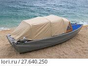 Купить «Duct tape boat», фото № 27640250, снято 20 июля 2018 г. (c) PantherMedia / Фотобанк Лори
