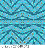 Купить «Abstract geometric seamless background.  Ornate and delicate drawing, zigzag pattern. Ellipses and circles pattern light blue and aquamarine on turquoise with ocher brown and light gray elements. », фото № 27640342, снято 19 октября 2018 г. (c) PantherMedia / Фотобанк Лори
