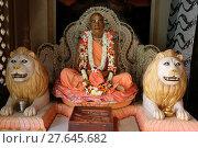Купить «Statues in A. C. Bhaktivedanta Swami Prabhupada's mausoleum in Vrindavan.», фото № 27645682, снято 22 марта 2019 г. (c) age Fotostock / Фотобанк Лори